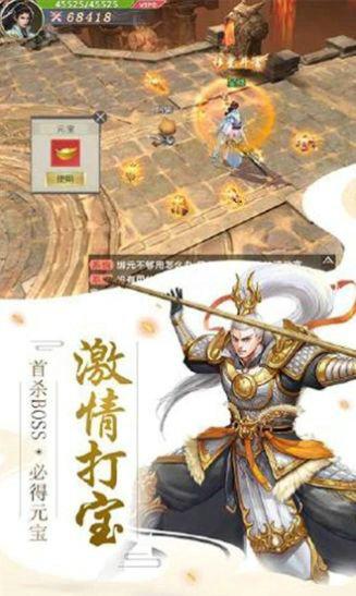 玲珑剑之一剑独尊游戏下载