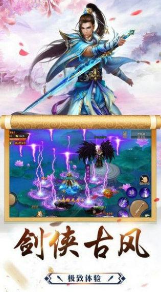 森罗幻域游戏下载