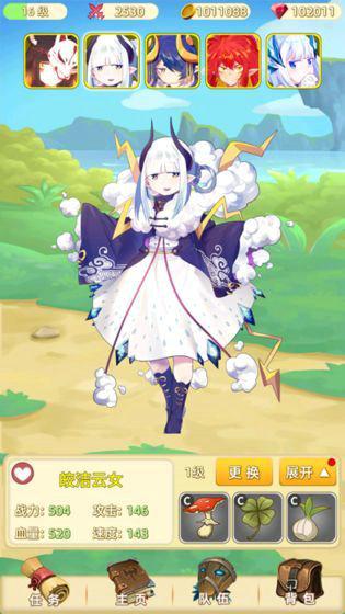 妖仙浮世绘游戏下载