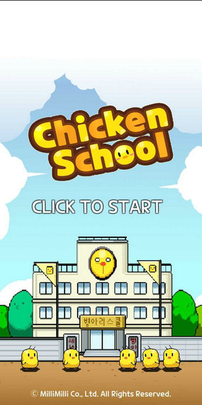 饲养小鸡模拟器破解版