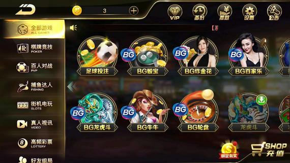 欢豆娱乐app
