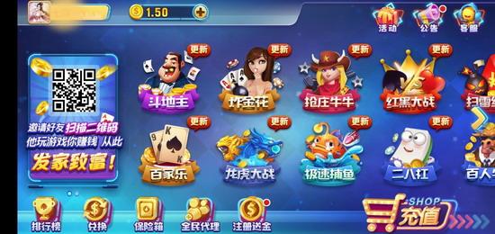 华赢娱乐app