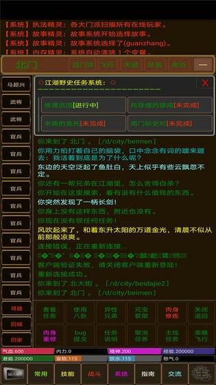 浮世侠影游戏下载