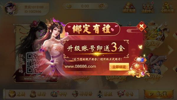华夏棋牌手机版