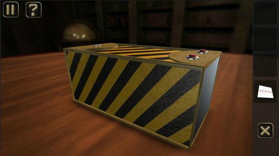 谜盒游戏游戏下载