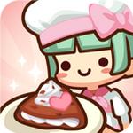 美食小厨神游戏