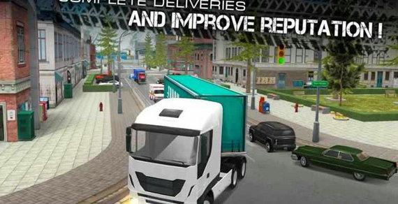 卡车世界欧美之旅破解版
