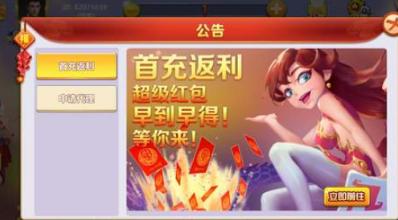 好运棋牌app