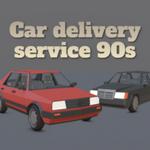90年代汽车驾驶游戏