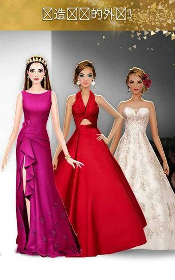 国际时尚造型师下载