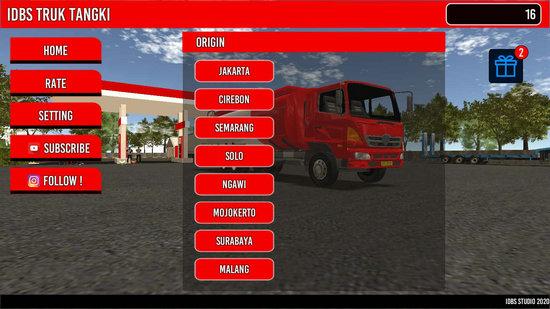 IDBS油罐车模拟器下载