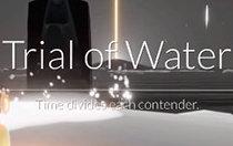 光遇预言季水之试炼怎么过 光遇预言季水之试炼通关攻略
