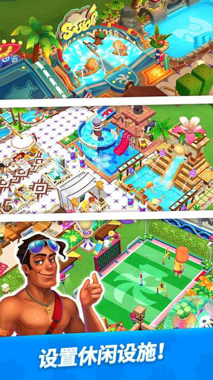 梦幻岛屿度假经营游戏