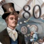 环游世界八十天游戏