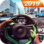 真实驾驶终极汽车模拟器游戏