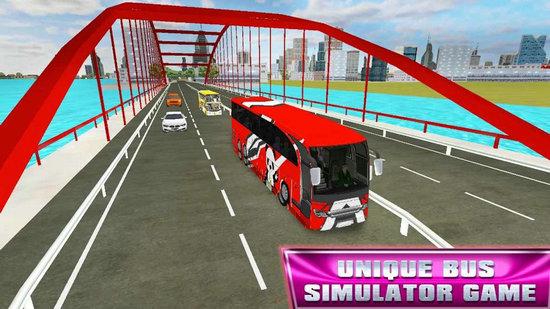 巴士模拟器新城市长途汽车