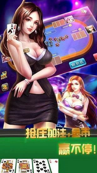 大庆棋牌苹果版下载