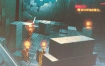 赛博朋克2077光学义眼怎么标记敌人 赛博朋克2077光学义眼标记敌人的方法