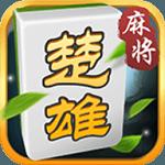 楚雄娱乐app