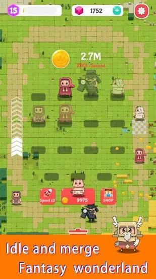 幻想合成村游戏下载
