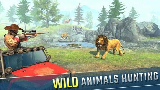 2020动物狩猎手游