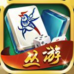 丛游棋牌app