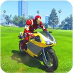 超级英雄摩托车特技完整解锁版
