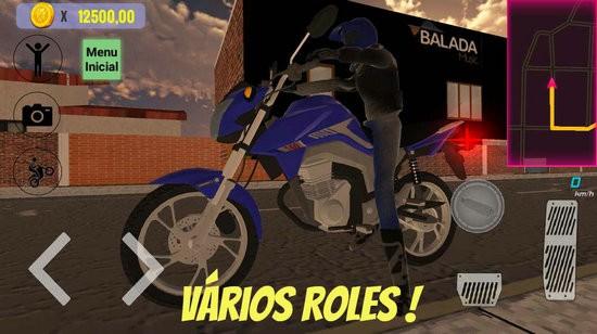 摩托模拟器最新版