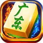 边锋广东麻将app