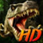 恐龙猎人游戏