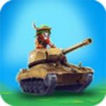 动物战争坦克手游