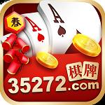 35272棋牌苹果版