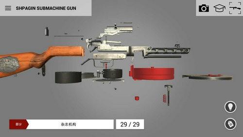 武器博物馆