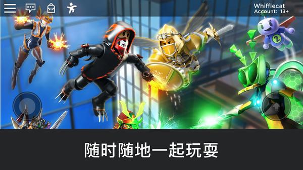 Roblox中文版下载