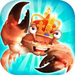 螃蟹之王游戏下载2021最新版