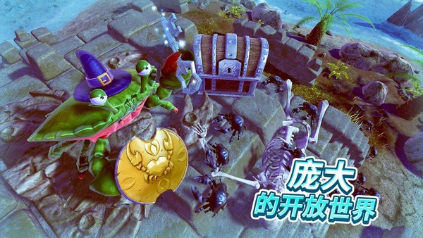 螃蟹之王2021游戏下载