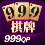 999vip棋牌手机版  v3.2.4 真人真金版