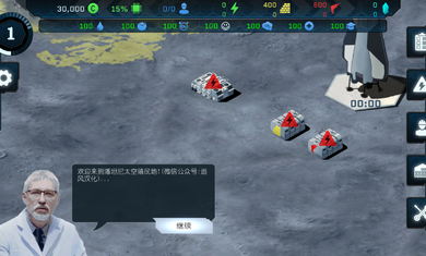 潘坦尼太空殖民地汉化版