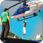 直升机救援模拟飞行汉化版