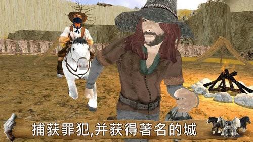 牛仔骑马模拟下载