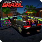 巴西汽车模拟车辆解锁版