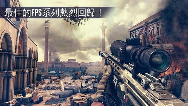 现代战争5手游下载最新版