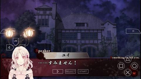 魔鬼恋人游戏下载中文版