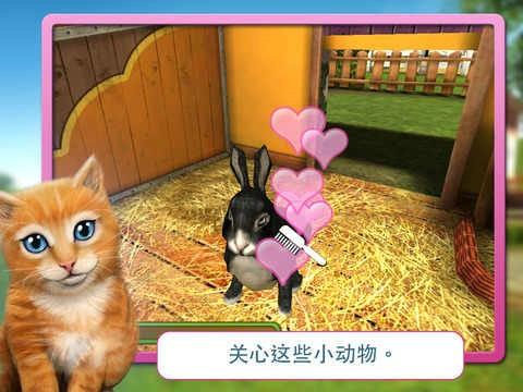 宠物世界3D我的动物救援游戏