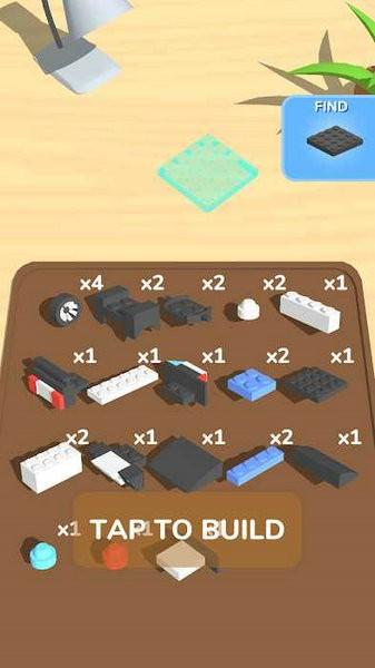 积木建造游戏下载