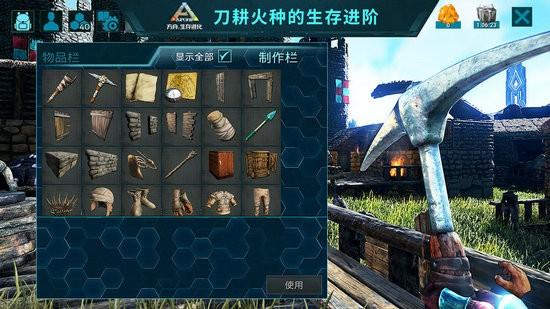 方舟生存进化手游下载无限琥珀版