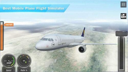 飞机飞行模拟器3D下载