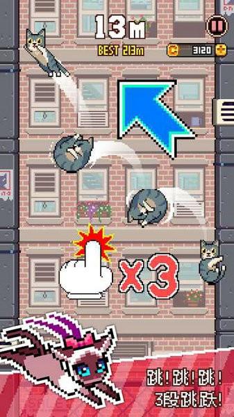 猫跳游戏下载