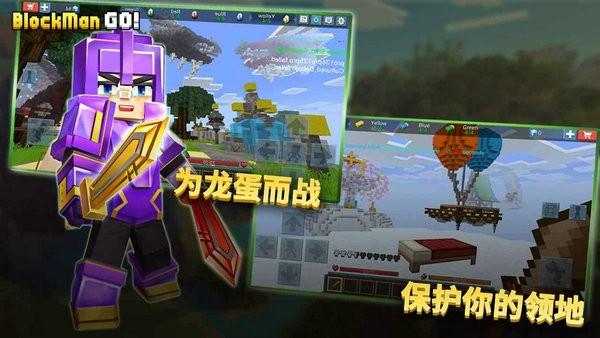 方块模组最新版下载
