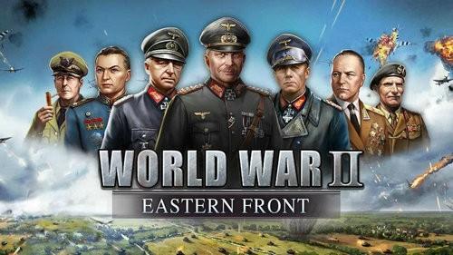 1942年第二次世界大战